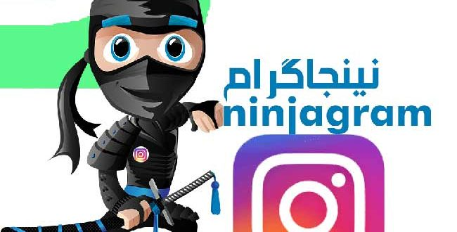 Ninjagram training package