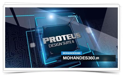 کتاب آموزش نرم افزار پروتئوس – Proteus
