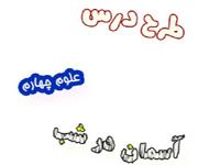 http://s9.picofile.com/file/8344718742/2002138.jpg