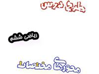 http://s9.picofile.com/file/8344719542/2005978.jpg