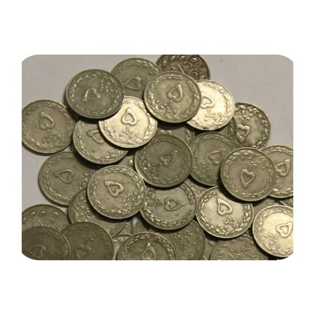 سکه 5 ریالی قدیمی