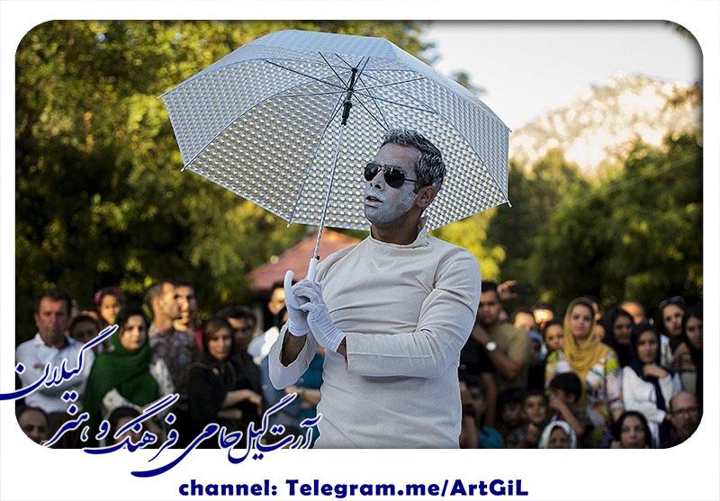 ۱۳۴ نمایش خیابانی در گیلان اجرا شد
