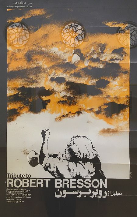 پوستر تجلیل از روبر برسون