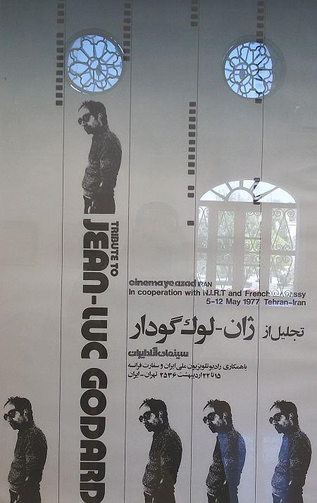 پوستر تجلیل از ژان لوک گدار