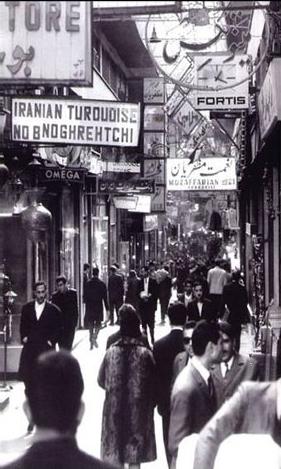 تهران قدیم سال 1333 بازار قدیم تهران