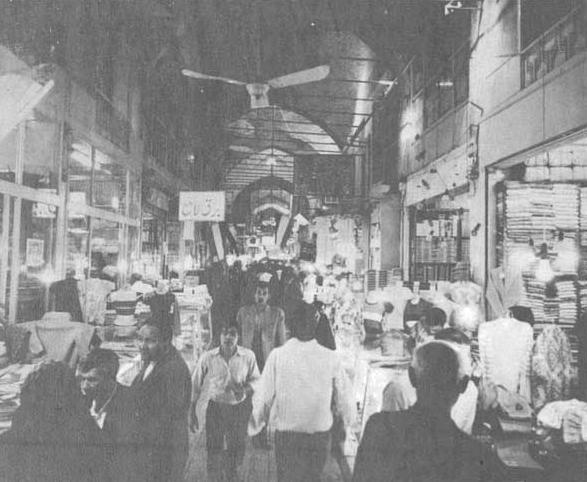 بازار تهران قدیم سال 1352