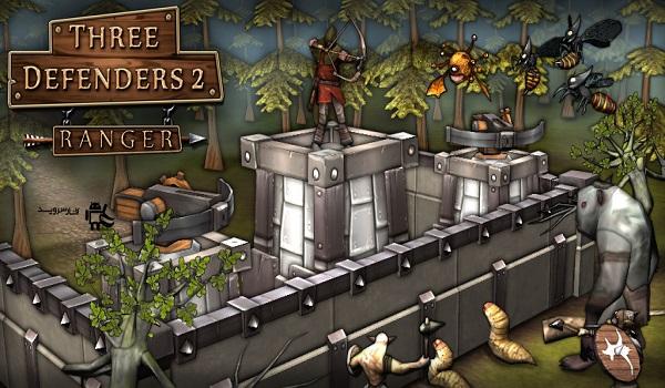 دانلود Three Defenders 2 - Ranger 1.3.3 - بازی دفاعی سرگرم کننده