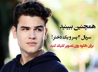 سریال عاشقانه عشق اول با زیرنویس فارسی