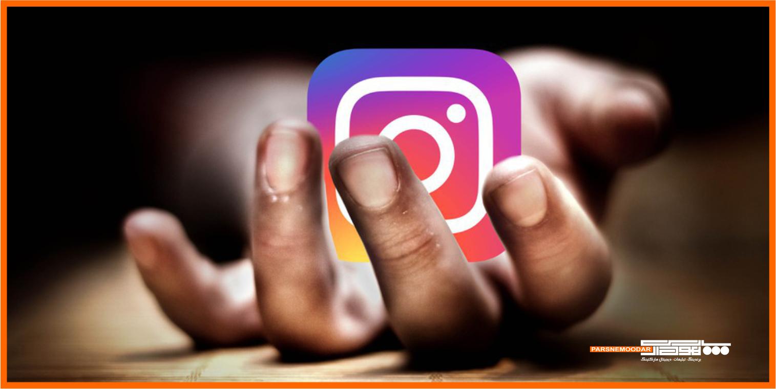 اینستاگرام و مدیریت شبکه های اجتماعی
