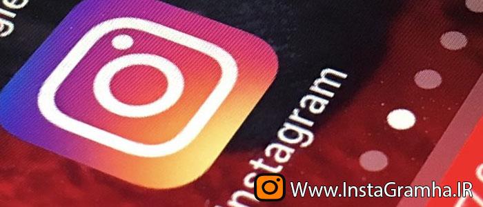 گزارش کاملی از اپلیکیشنهای سارق اطلاعات اینستاگرام را ببینید