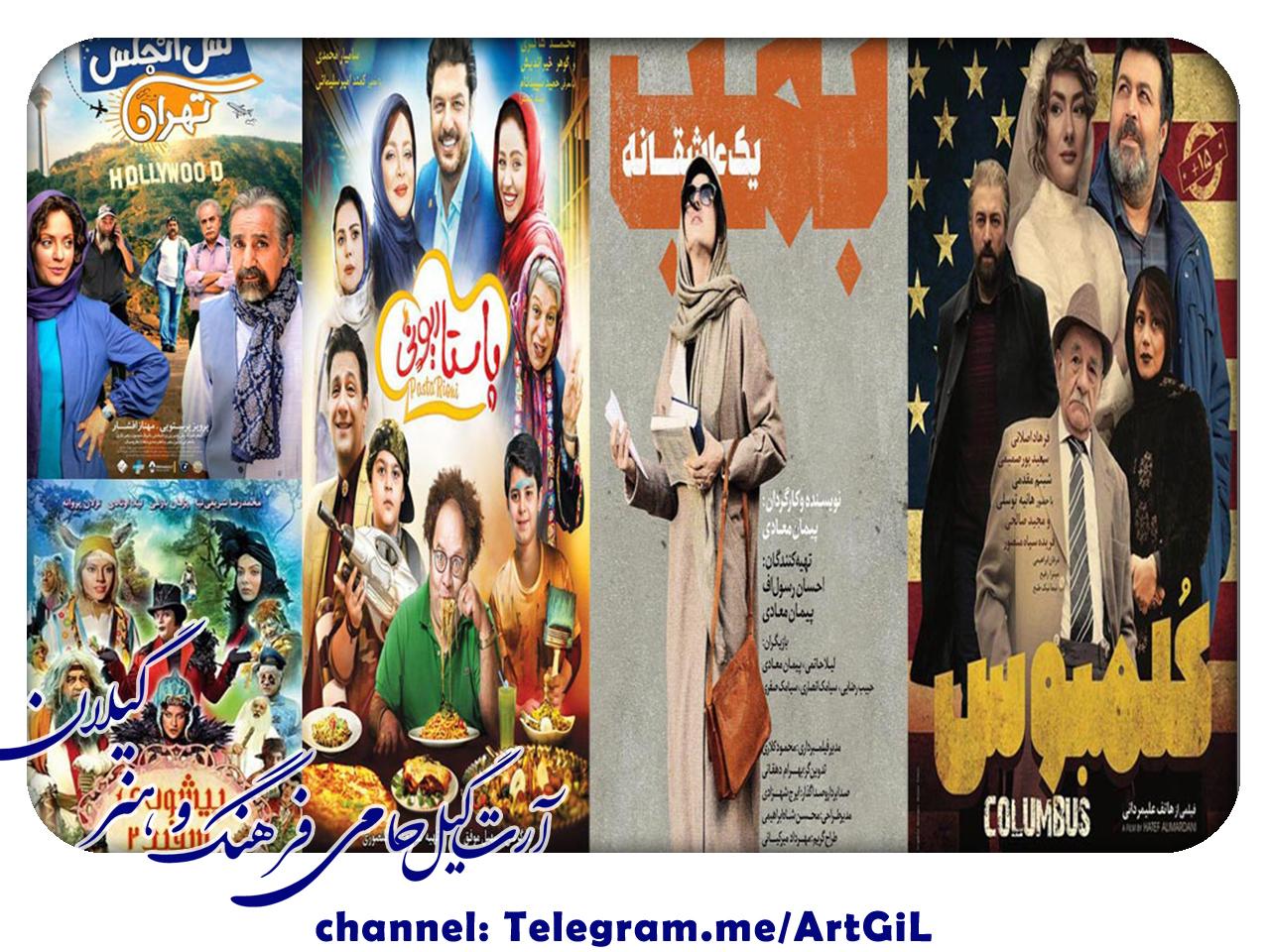 رییس اداره فرهنگ و ارشاد اسلامی شهرستان رشت ، برنامه اکران سینماهای رشت را اعلام کرد.