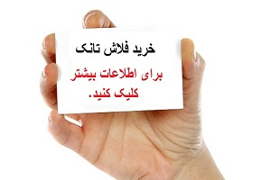 : site parandehgharib.ir