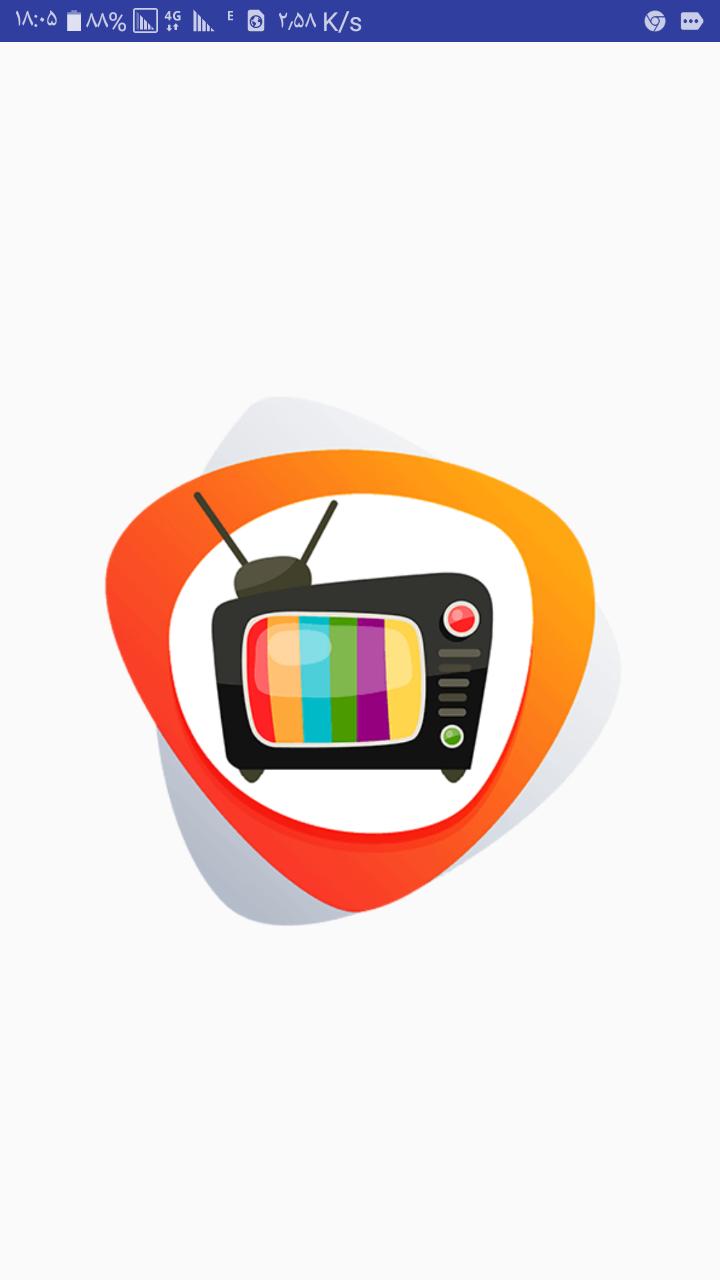 دانلود رایگان برنامه دریافت و پخش شبکه های ماهواره ای