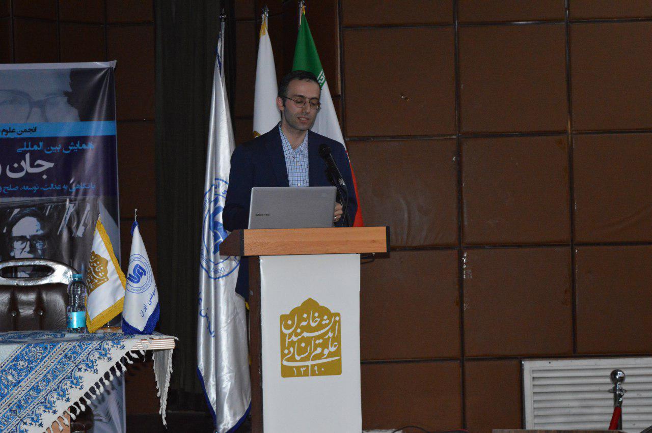 علی کاظمیان بازخوانی نظریهی عدالت جان رالز در سیاستگذاری سلامت