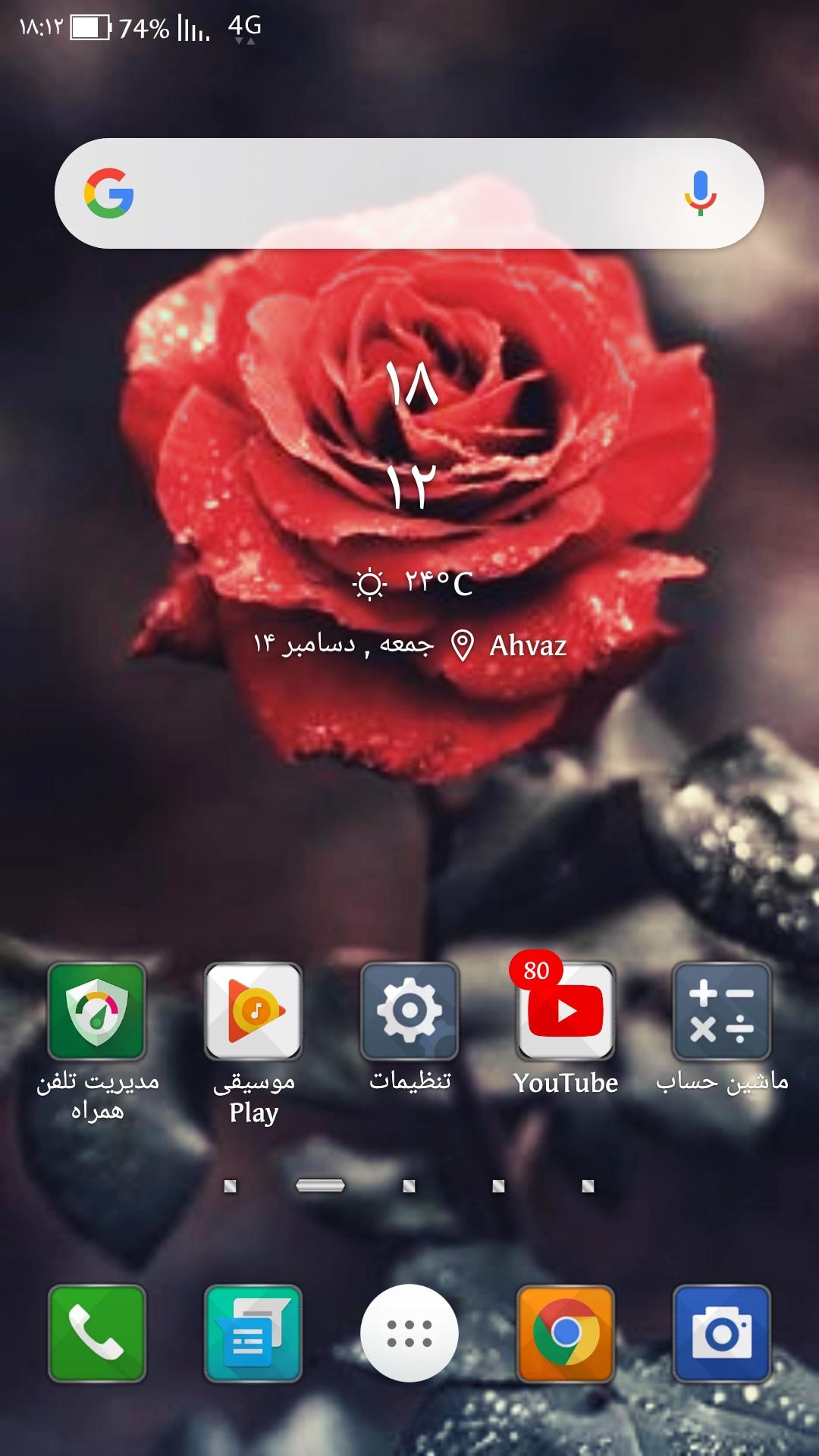 Screenshot_20181214_181248.jpg