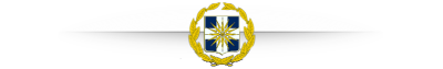 http://s9.picofile.com/file/8345757492/HELLENIC_ARMY.png