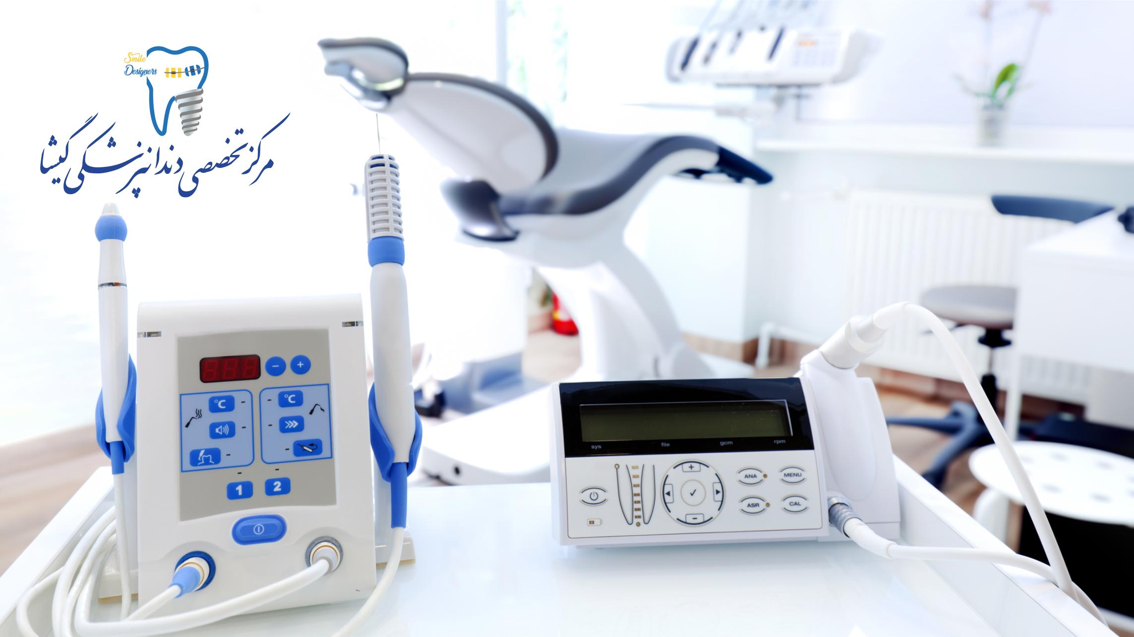هزینه های دندانپزشکی