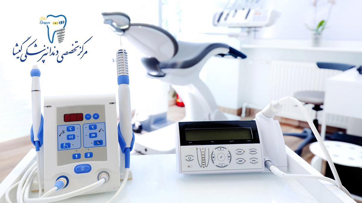 متخصص ارتودنسی و درمان لیزری