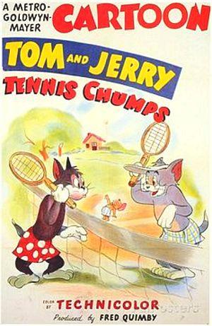 گنده لات های تنیس