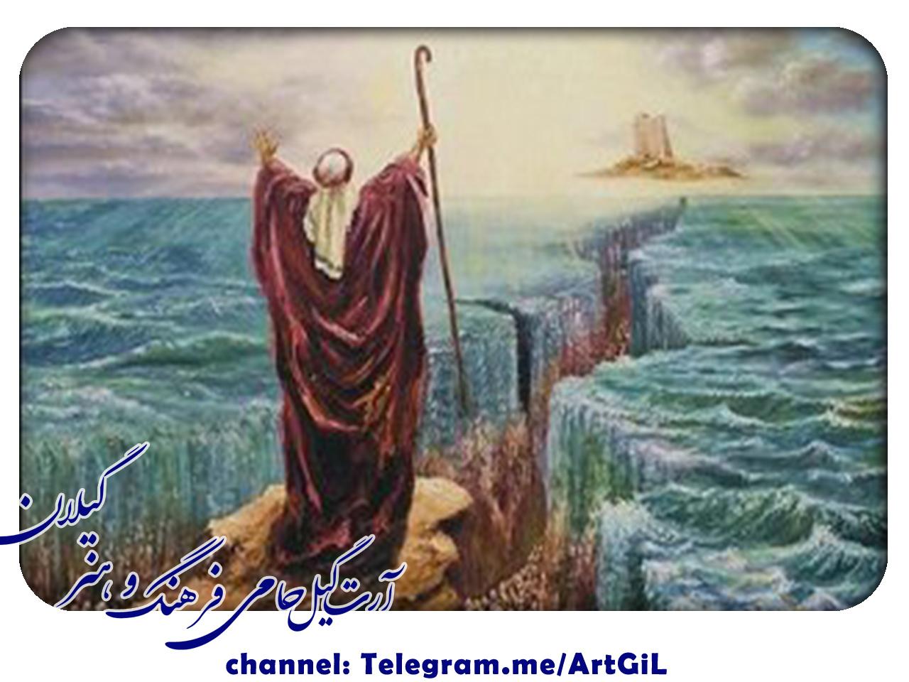 پیش تولید «حضرت موسی(ع)» رسماً آغاز شد