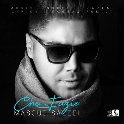 دانلود آهنگ مسعود سعیدی به نام چه فازیه