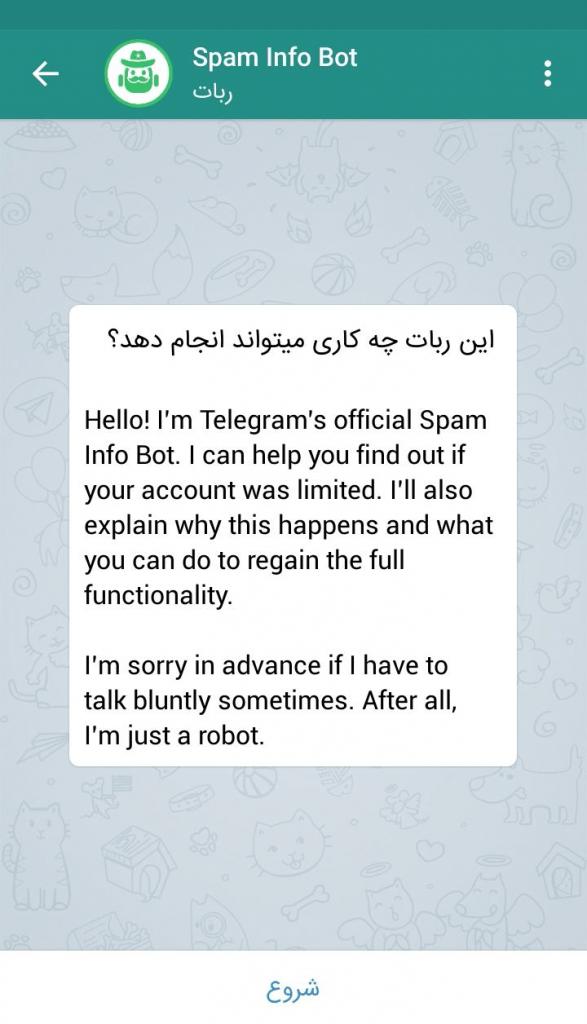 آموزش تصویری خارج کردن شماره های مجازی از ریپورت در تلگرام