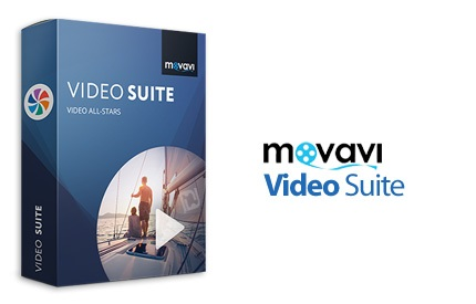 دانلود Movavi Video Suite v18.1.0 - مجموعه نرم افزارهای مفید در کار با فیلم ها