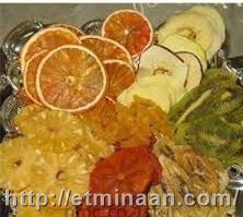 دستگاه اسلایس میوه و مرکبات