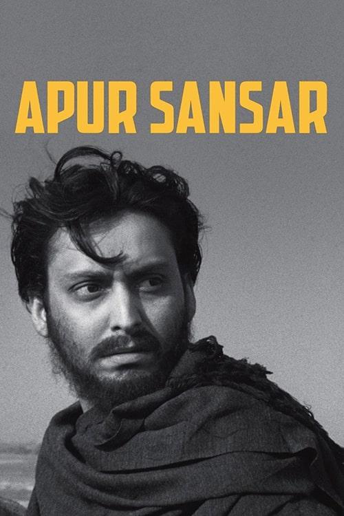 فیلم هندی دنیای آپو
