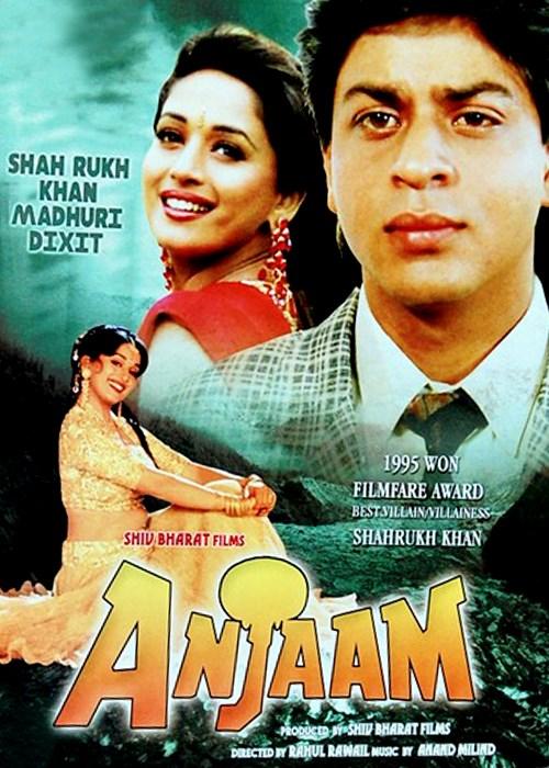 فیلم هندی سرانجام