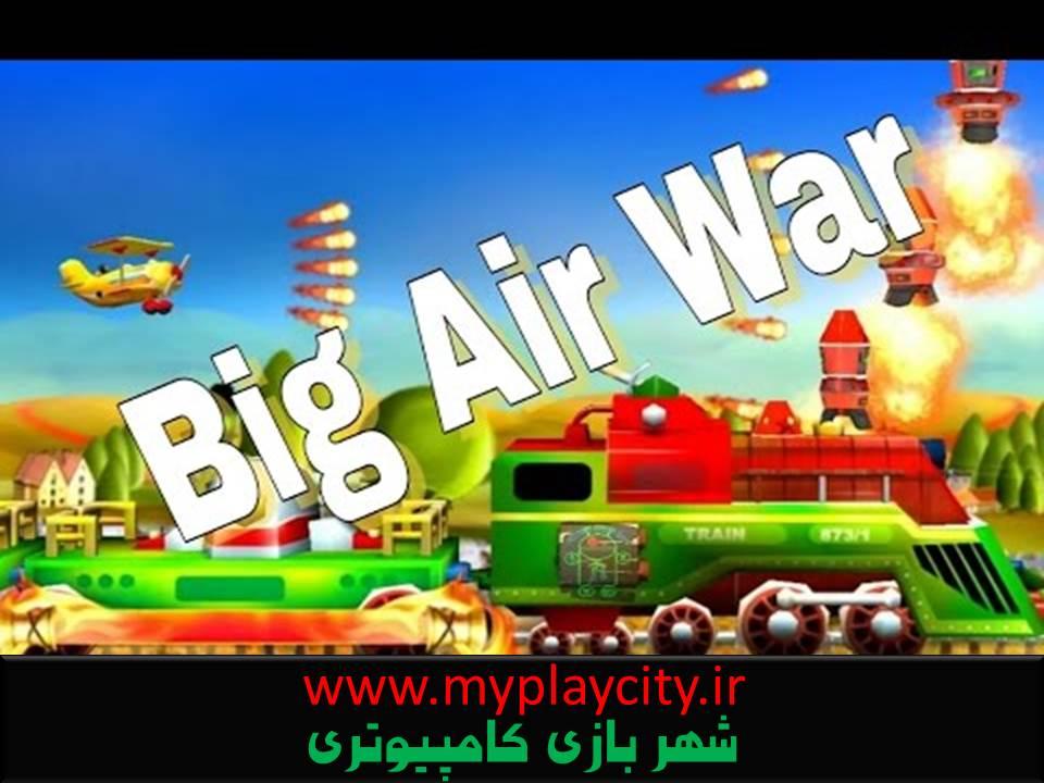 دانلود بازی Big Air War برای کامپیوتر