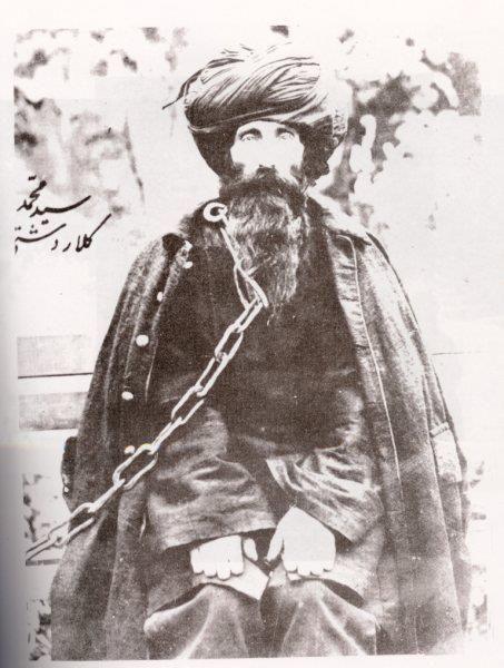 سید محمد کلاردشتی