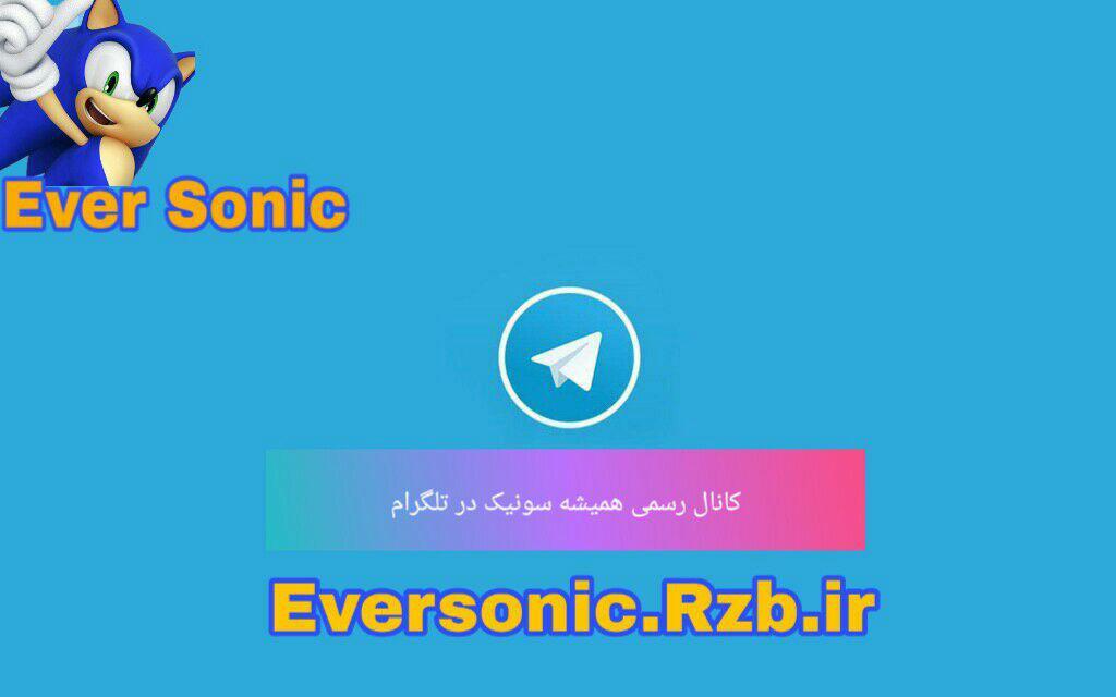 http://s9.picofile.com/file/8347830442/photo_2019_01_04_00_07_53.jpg