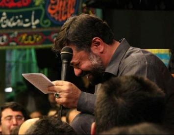 مداحی ببار ای بارون ببار از محمود کریمی