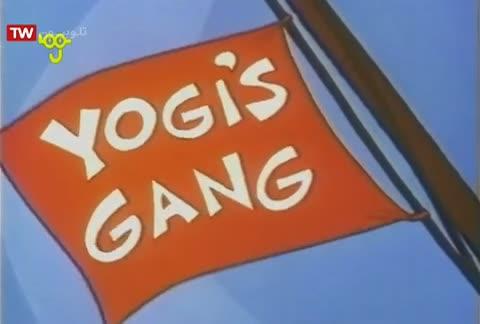 یوگی و دوستان - آقای عصبانی
