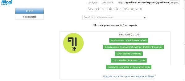 استخراج اطلاعات محتوا پست و افراد فالوور و کامنت پیج اینستاگرام در فایل اکسل