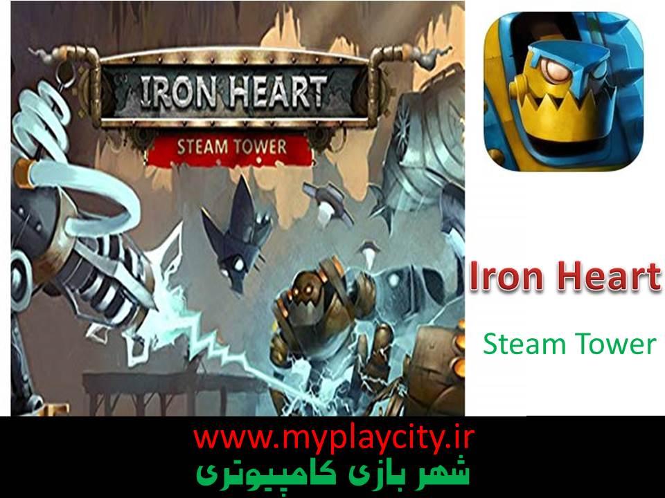 دانلود بازی Iron Heart Steam Tower برای کامپیوتر