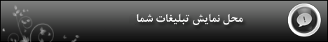 tarahfa_ads.png