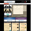 دانلود قالب پرایم دانلود ورژن 1.7 برای رزبلاگ