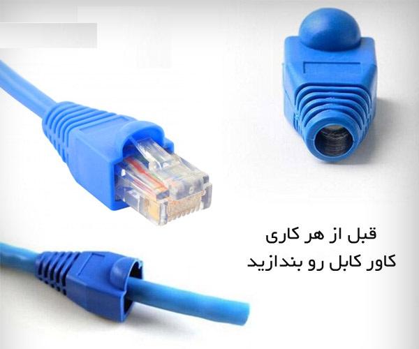 network socket cover network socket cover Network Socket Cover Network Socket Cover