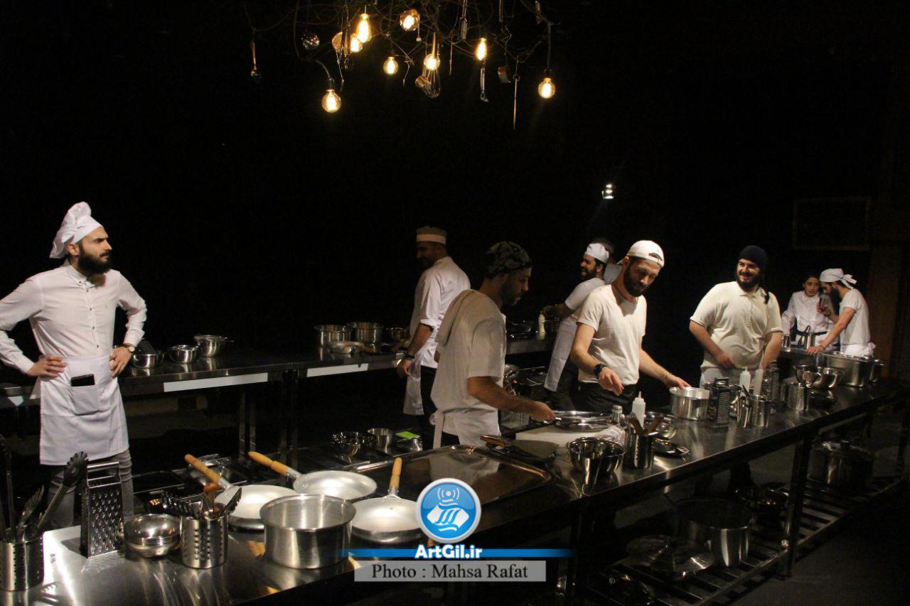 گزارش تصویری از نمایش آشپزخانه