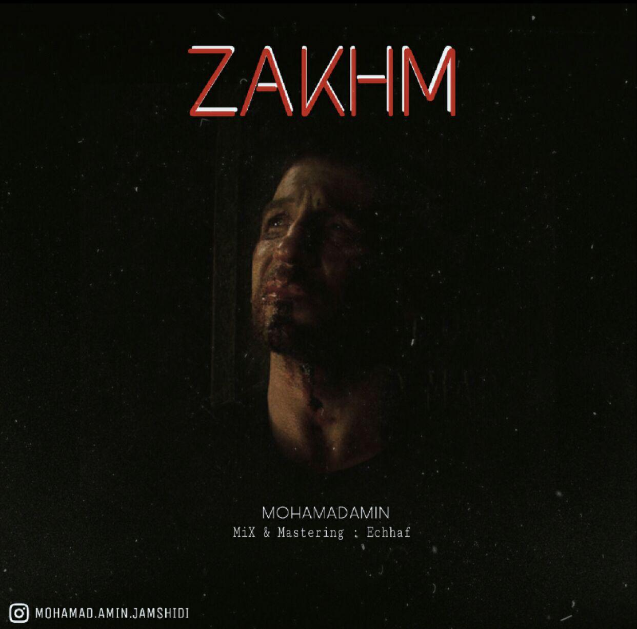 آهنگ جدید زخم از محمدامین