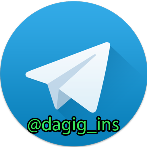 telegram-dagig