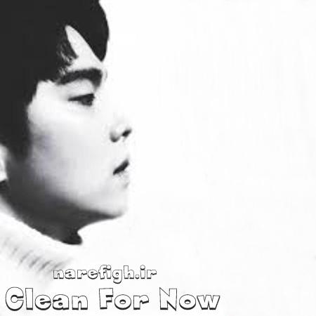 دانلود سریال کره ای Clean With Passion For Now با زیرنویس فارسی محصول jTBC