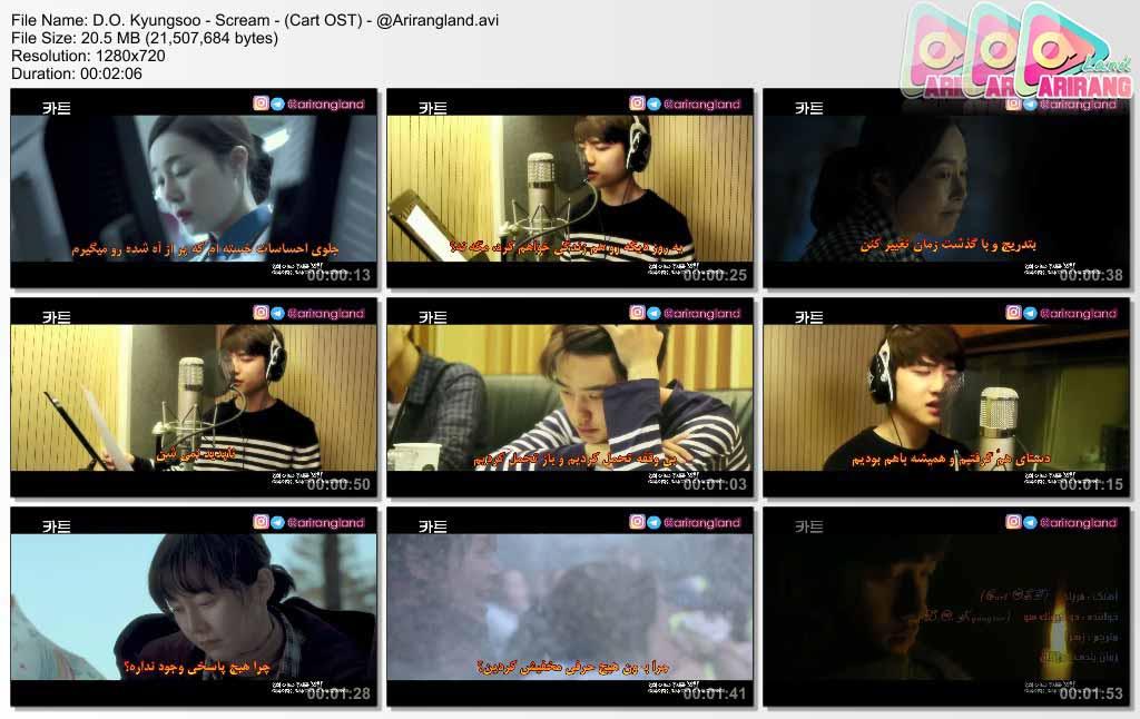 [تصویر:  D_O_Kyungsoo_Scream_Cart_OST_Arirangland_avi_thumbs.jpg]
