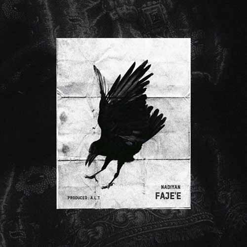 آهنگ رپ جدید نادیان به نام فاجعه