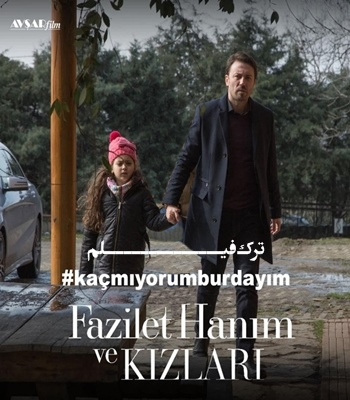 دانلود سریال ترکی فضیلت و دخترانش