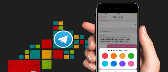 نحوه تغییر رنگ محیط کاربری تلگرام در گوشی های آیفون + حالت شب