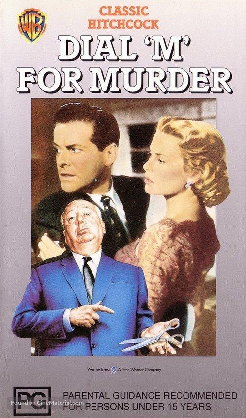 دانلود دوبله فارسی فیلم ام را به نشانه مرگ بگیر Dial M for Murder 1954