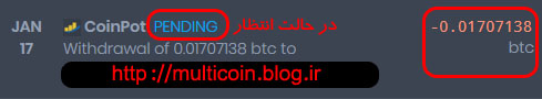 [عکس: CoinPot_Bitcoin_1_.jpg]